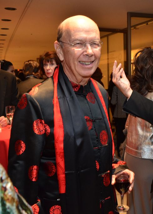New York Philharmonic Year of the Dragon