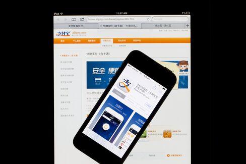Application for Alipay.com Co.