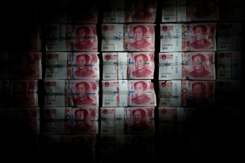 Chinese One-hundred Yuan Banknotes