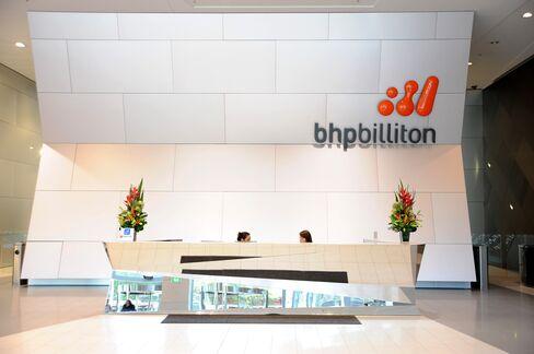 BHP Billiton to Acquire Petrohawk for $12.1 Billion in Cash