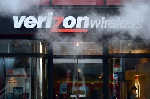 Verizon Store In New York