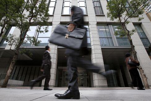 RBS Japan Faces Penalty on Libor, Japan Securities Watchdog Says