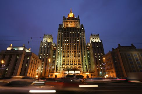 The Russian Ministry of Foreign Affairs Offices Stand in Moscow