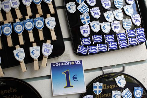 Refrigerator Magnets Sit for Sale in Athens