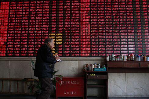 China Stock Investors Empty 45,000 Trading Accounts Amid Rebound