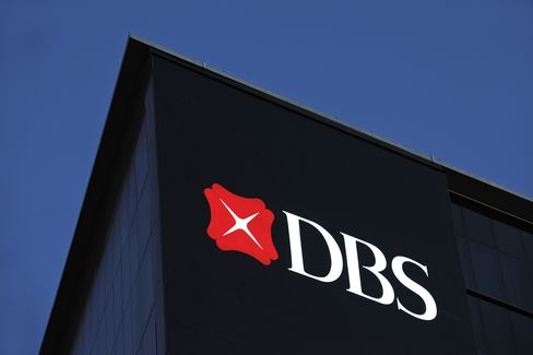 DBS Unexpectedly Posts Record Profit on Interest Income