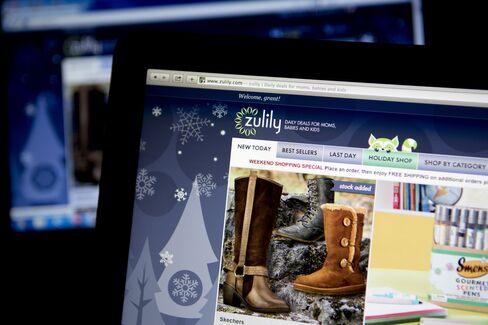Zulily Website