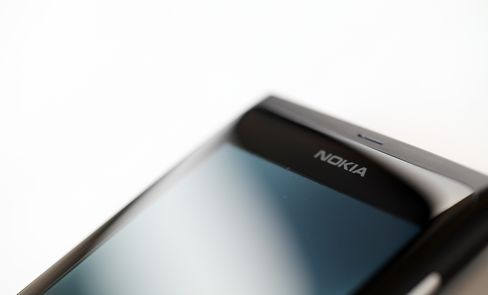Nokia to Announce Plans for First Windows Phone for AT&