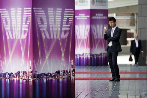 Yuan Hong Kong Discount Shrinks on Dim Sum Demand