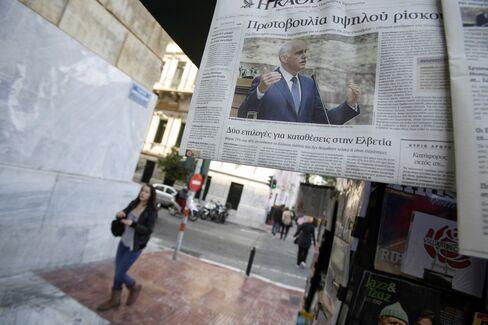 Papandreou Grip on Power Weakens as Lawmakers Rebel on Vote