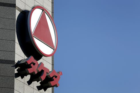 Takeda Pharmaceutical Head Office