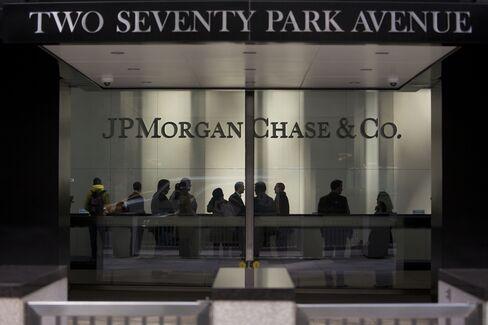 JPMorgan Chase Headquarters