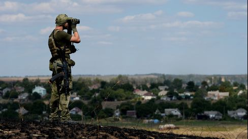 Ukrainian Loyalist Fighter