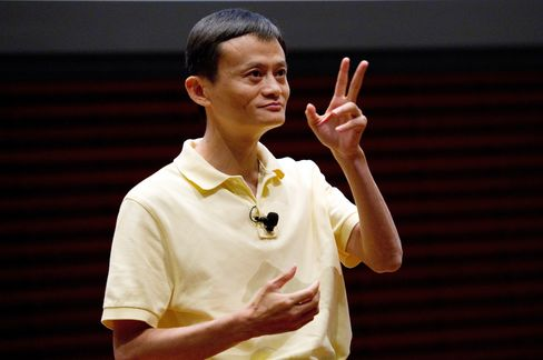 Alibaba Founder And Chairman Jack Ma
