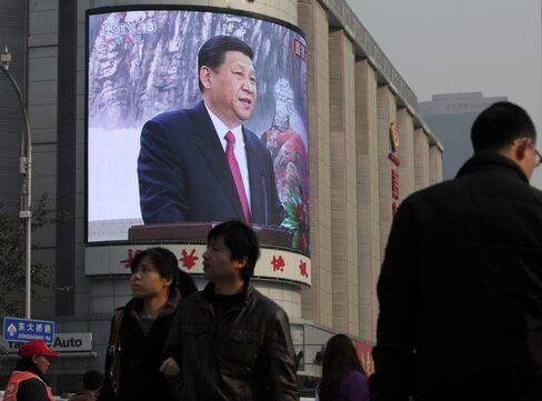 Communist Party of China General Secretary Xi Jinping