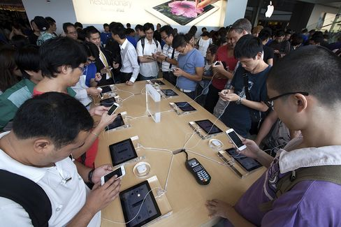 Apple's Asian Suppliers Decline on IPhone Maker's Slower Growth