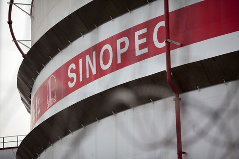Sinopec Said to Buy Nigerian Blocks From Total for $2.4 Billion