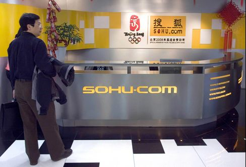 Sohu Sinks on Go-Private Denial as Ambow Jumps