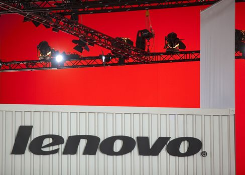 Lenovo's Growth