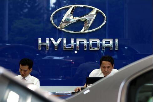 Hyundai Starts China Auto Finance Venture to Woo Young Customers