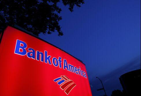 Bank of America Has 'No Reason' to Raise More Capital