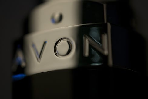 The Avon Products Inc. Logo is Seen on a Lipstick
