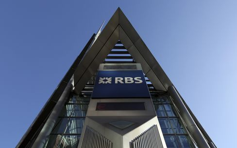 RBS Instant Messages Show Rate-Setters Skewing Libor for Traders