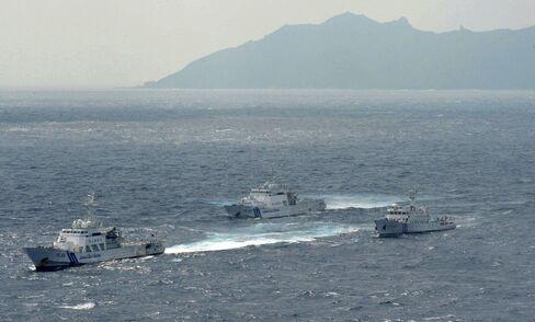 Japan Asia Disputed Islands