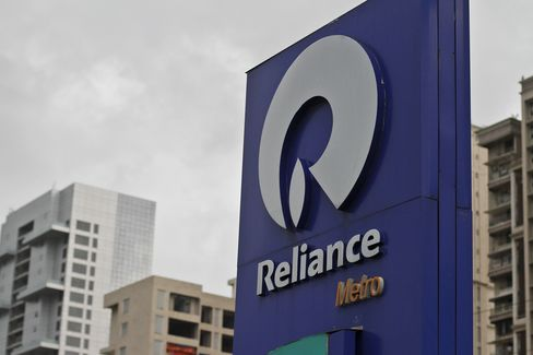 Reliance May Gain as Refining Margin Rebounds