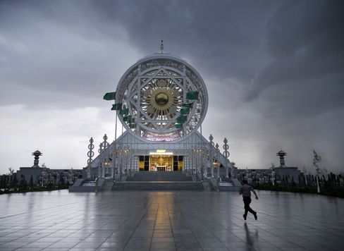 Rainstorm and Alem Entertainment Center in Ashgabat, Turkmenistan.