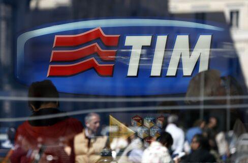 Telecom Italia Mobile Store