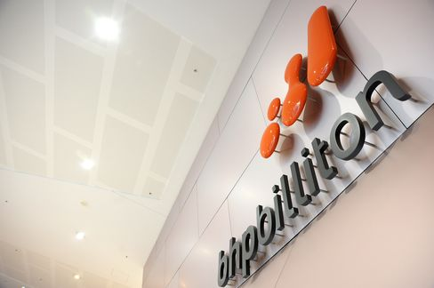 BHP to Consider Selling Diamond Unit as Part of Review
