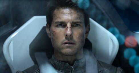 'Oblivion'