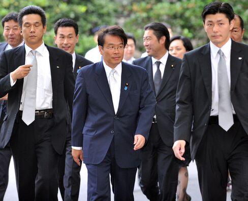 Japanese Cabinet Minister Jin Matsubara