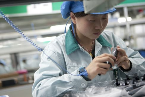 Logitech Factory in China
