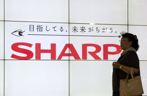 Sharp Said to Be Discussing $107 Million Samsung Investment