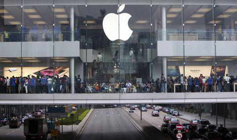 Apple Lawsuit Against Google's Motorola on Patent Fees Dismissed