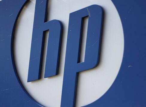 Klarman to Whitworth Hurt as Hewlett-Packard Value Eludes Buyers