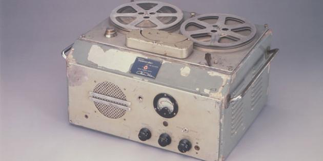 Type G Tape Recorder