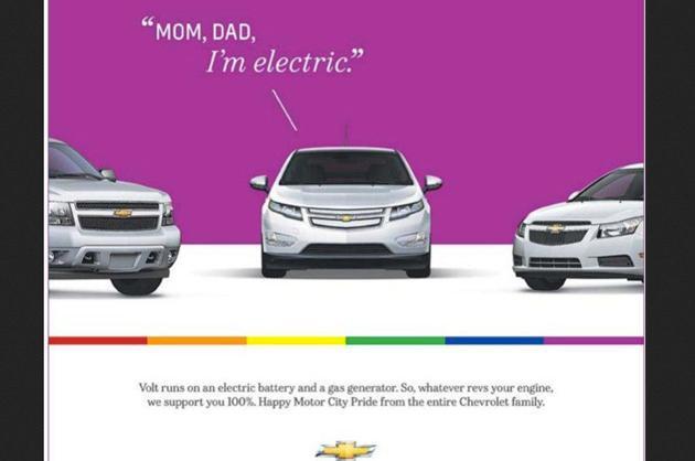 Chevrolet Volt (2012)