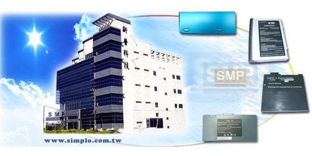 No. 24 Simplo Technology