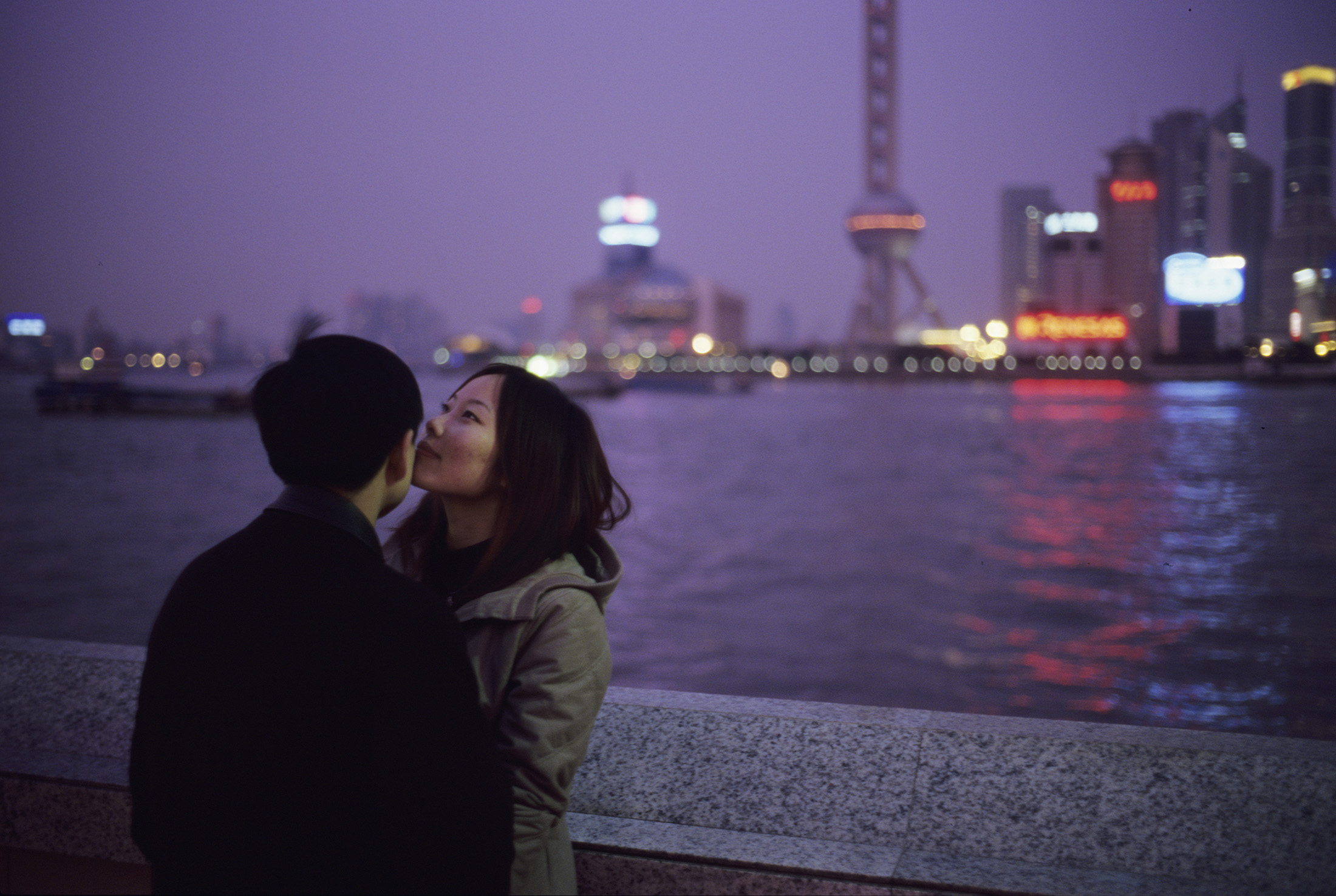 Dating site shanghai