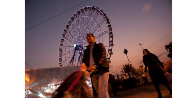Gardens and Amusement Park