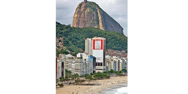 1 Bdrm. apartment in Copacabana