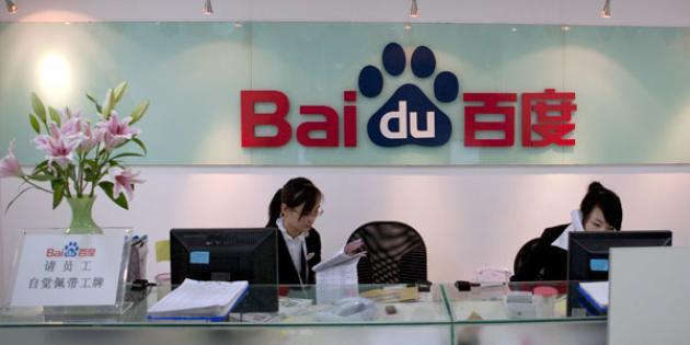 No. 3 Baidu