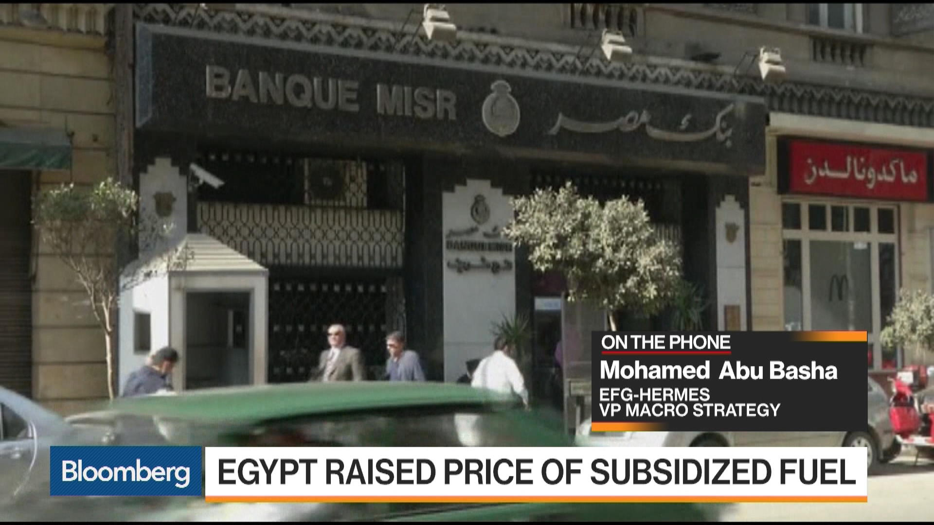 IMF Approves $12B Loan to Egypt