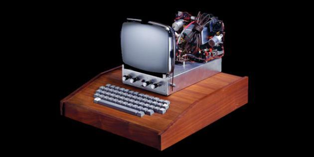 Apple I (April 1976 – September 1977)