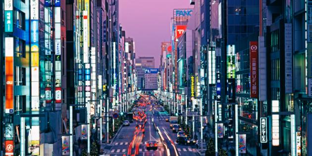 No. 1 Most Expensive City: Tokyo