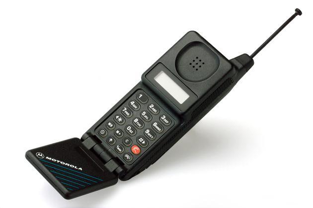 First flip phone (1989)
