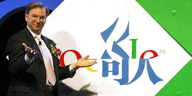 Google Launches China Site